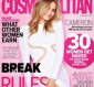 Cosmopolitan Covers to Be Shielded by 2 Retailers