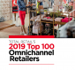 Designer Brands Takes 2nd in Omnichannel Rankings